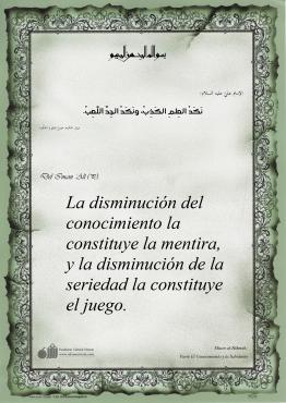 Los Velos del Conocimiento y la Sapiencia - 13 .jpg