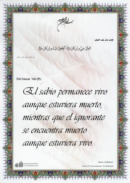 La Virtud del Sabio - 27.jpg