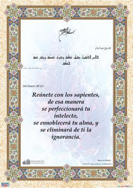 Los Derechos del Sabio, el Maestro y el Alumno - 20.jpg
