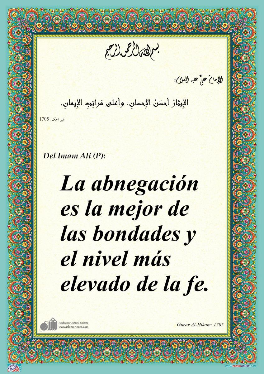 El mérito de la abnegación-3.jpg