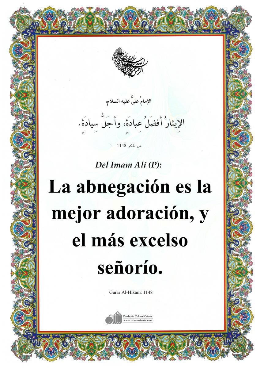 El mérito de la abnegación-4.jpg