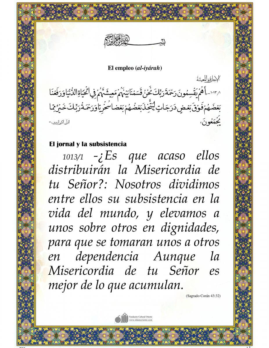 Empleo (El jornal y la subsistencia)-1.jpg