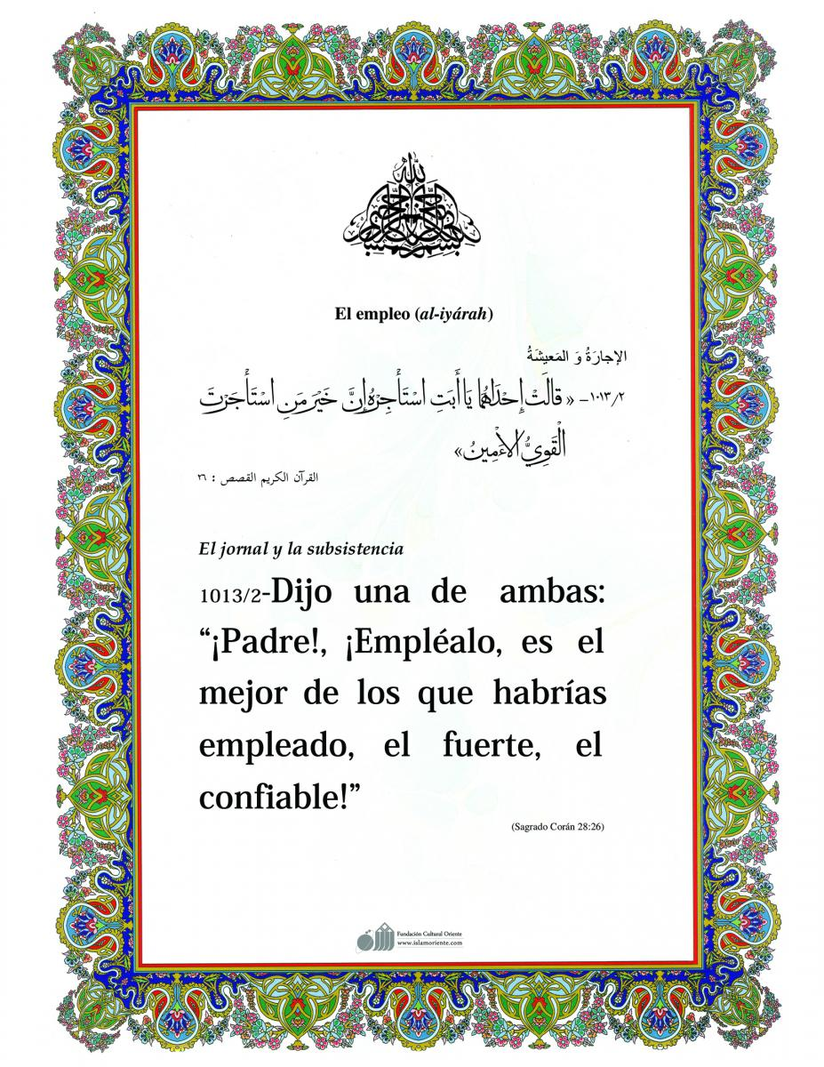 Empleo (El jornal y la subsistencia)-2.jpg