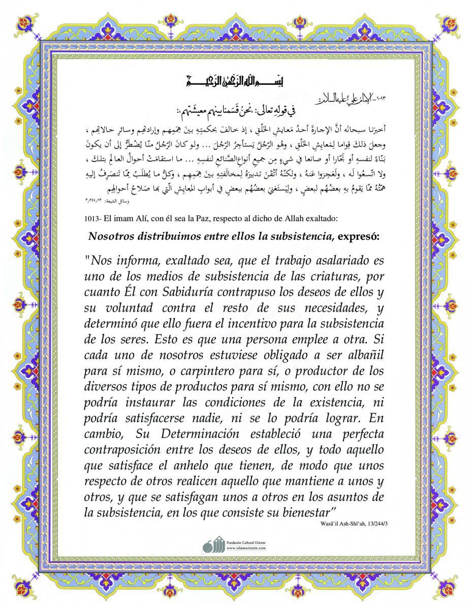 Empleo (El jornal y la subsistencia).jpg