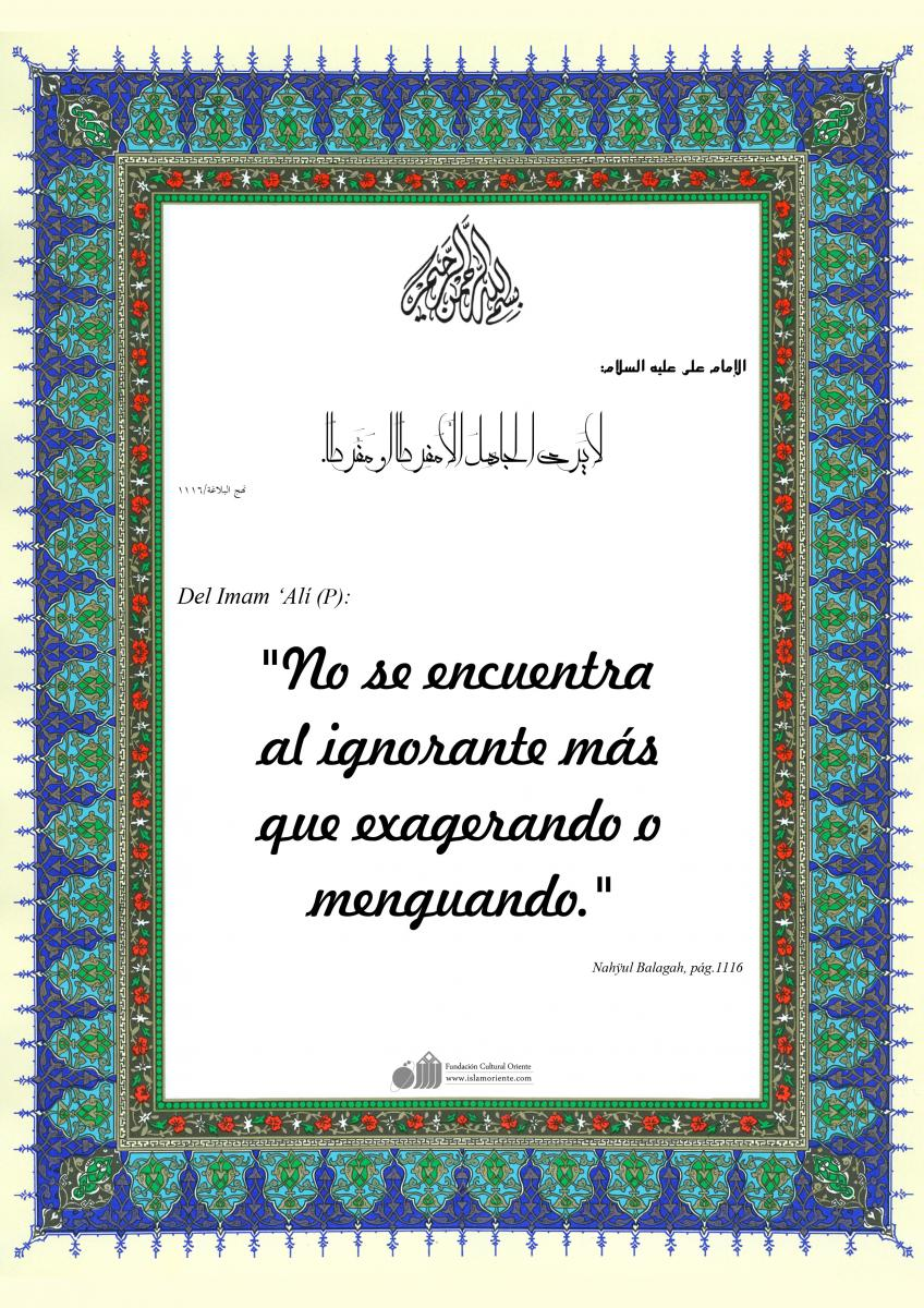 islamic Hadith image