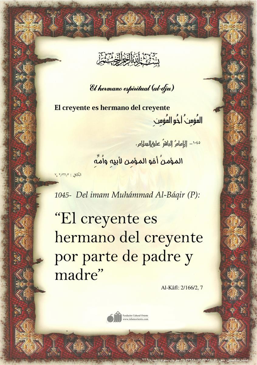 El creyente es hermano del creyente-3.jpg