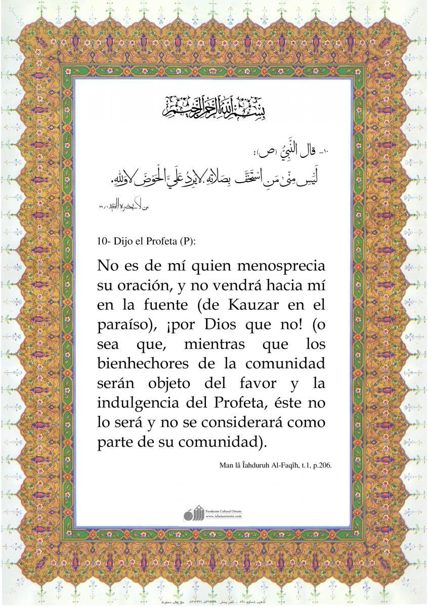 La oración y sus efectos.jpg