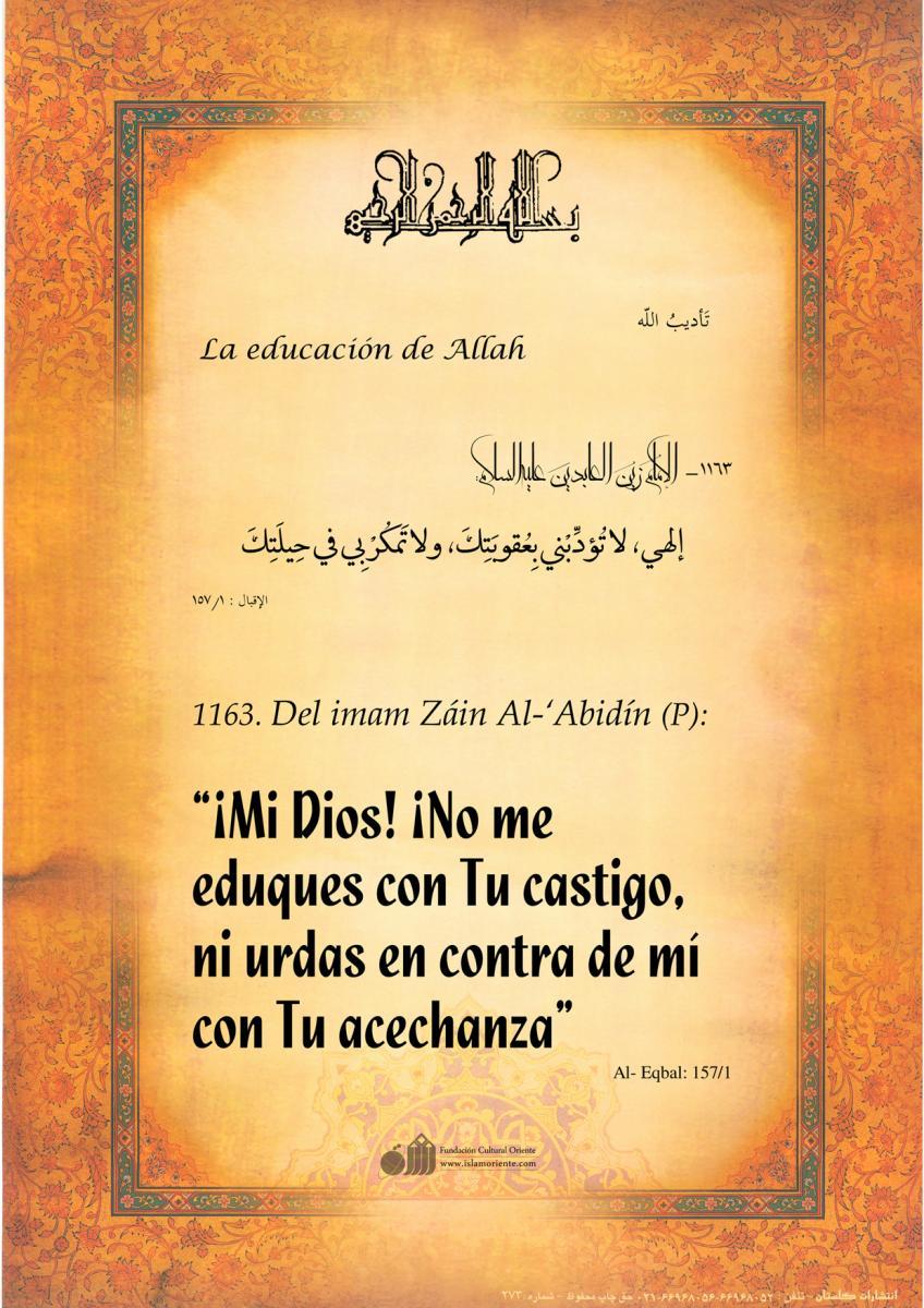 La educación de Allah-1.jpg