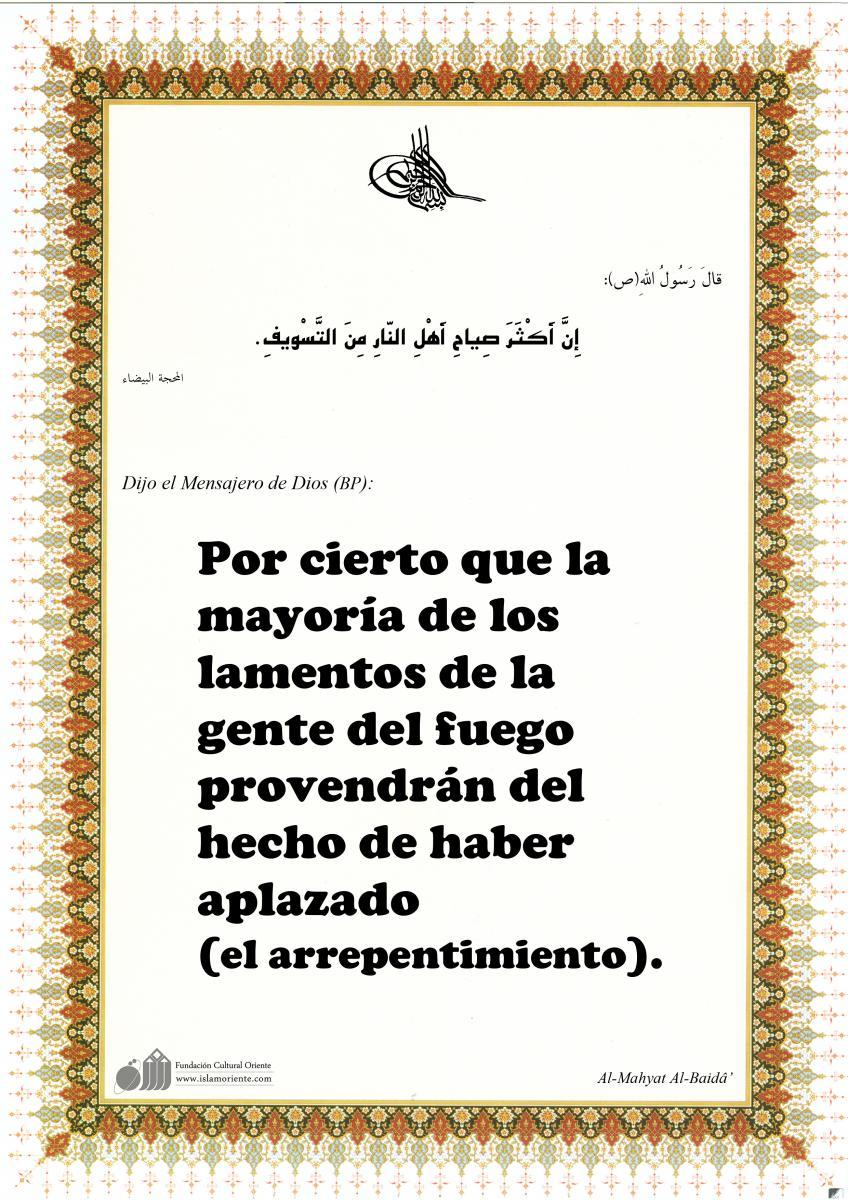 El arrepentimiento -5.jpg