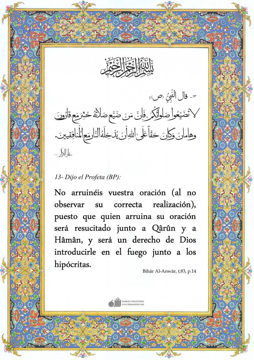 La oración y sus efectos-3.jpg
