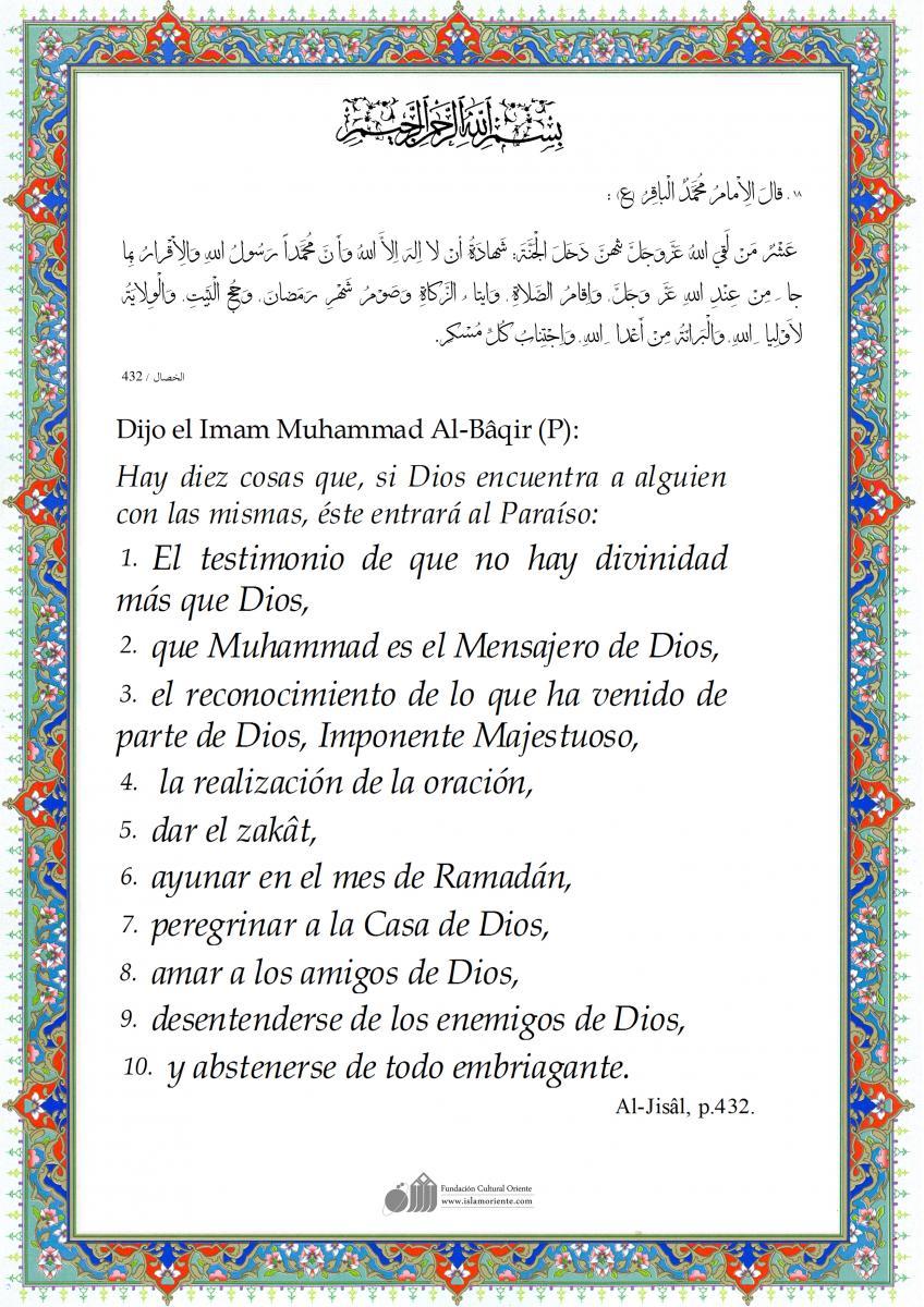 Los pilares del Islam.jpg