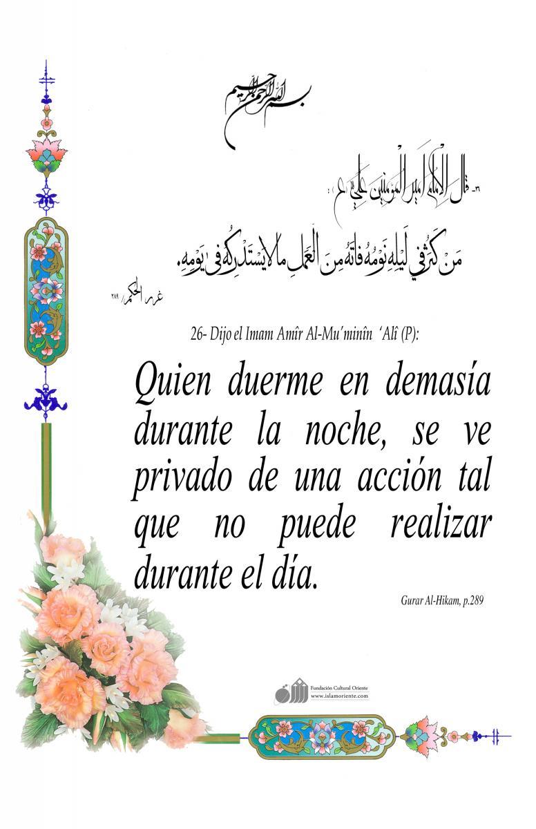 La oración de la noche-2.jpg