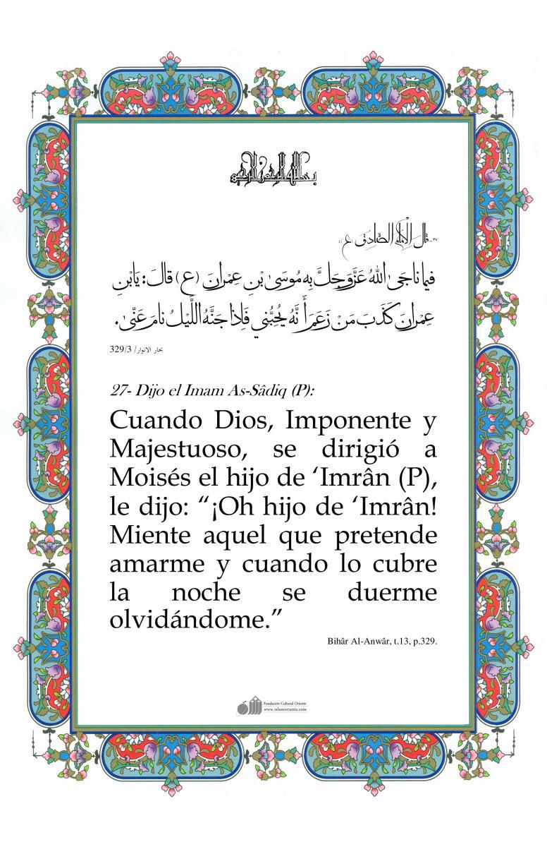 La oración de la noche-3.jpg