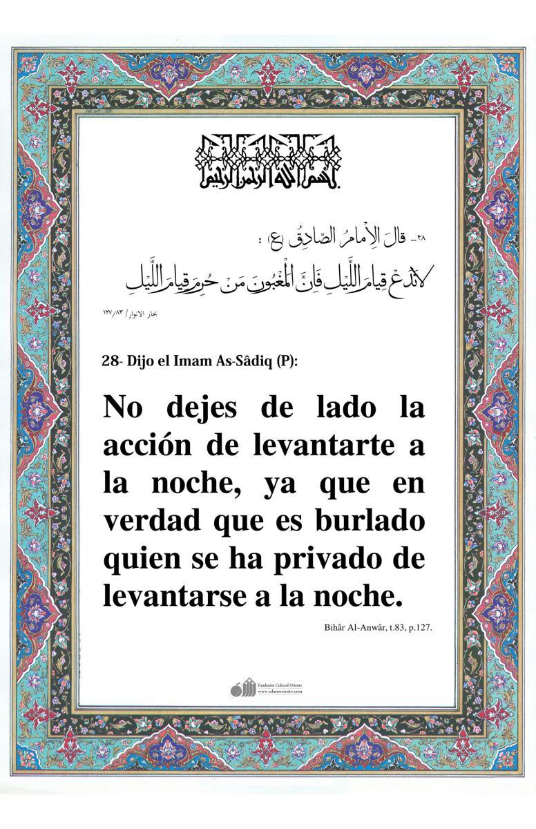 La oración de la noche-4.jpg