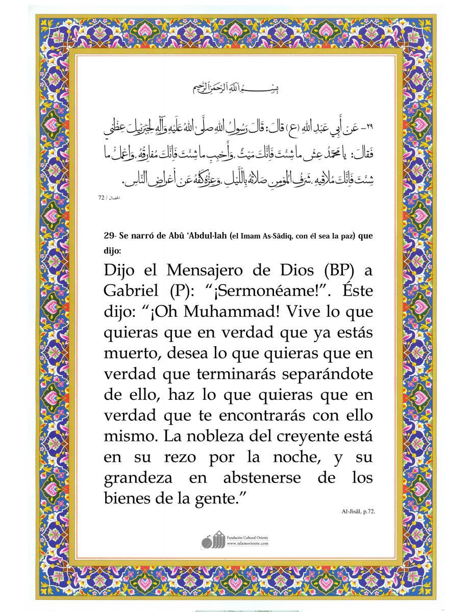 La oración de la noche.jpg