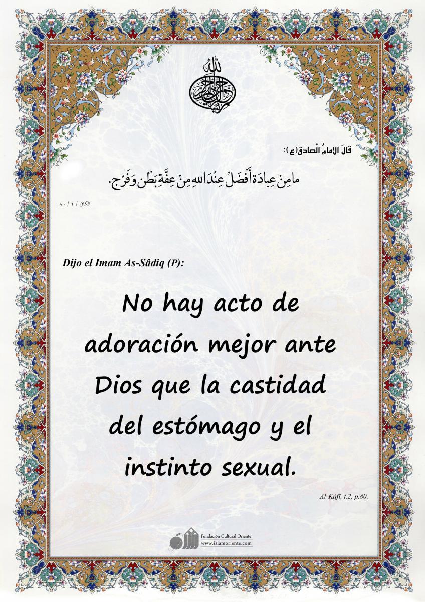 El deseo mundanal - 5.jpg