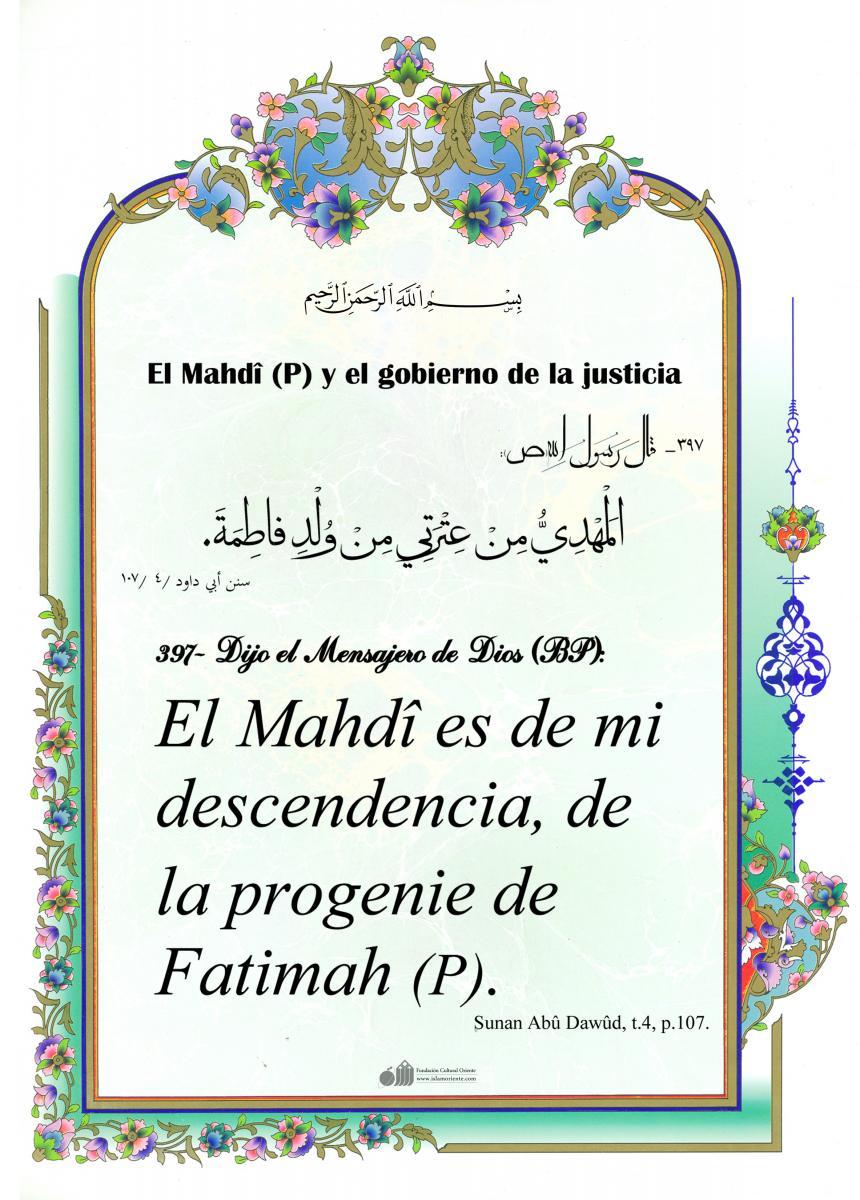 El Mahdî (P) y el gobierno de la justicia.jpg