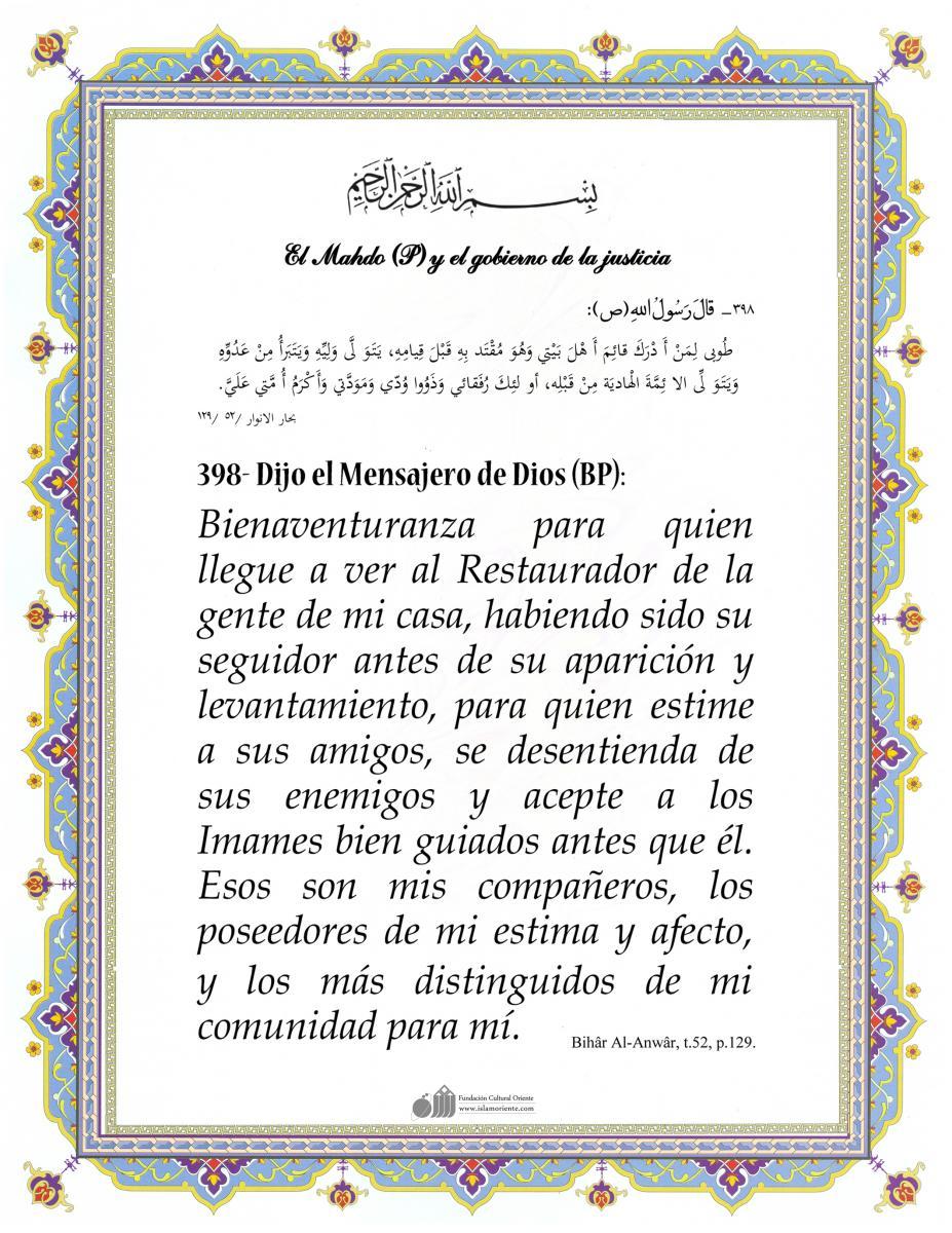 El Mahdî (P) y el gobierno de la justicia-4.jpg