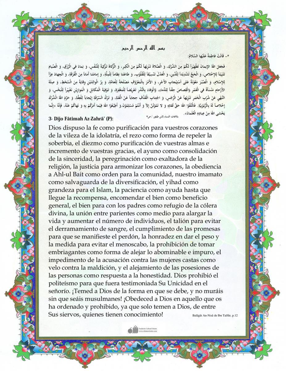 Filosofía de los mandatos islámicos.jpg