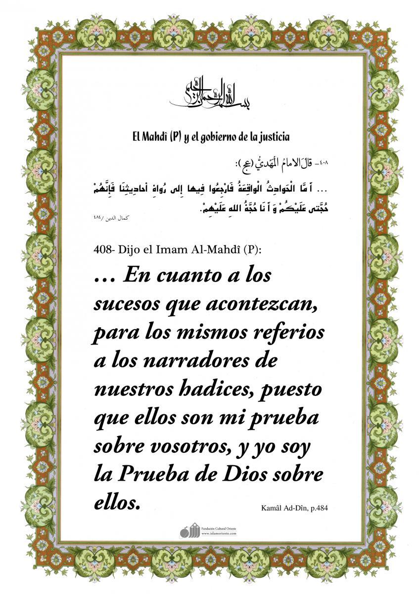 El Mahdî (P) y el gobierno de la justicia-5.jpg