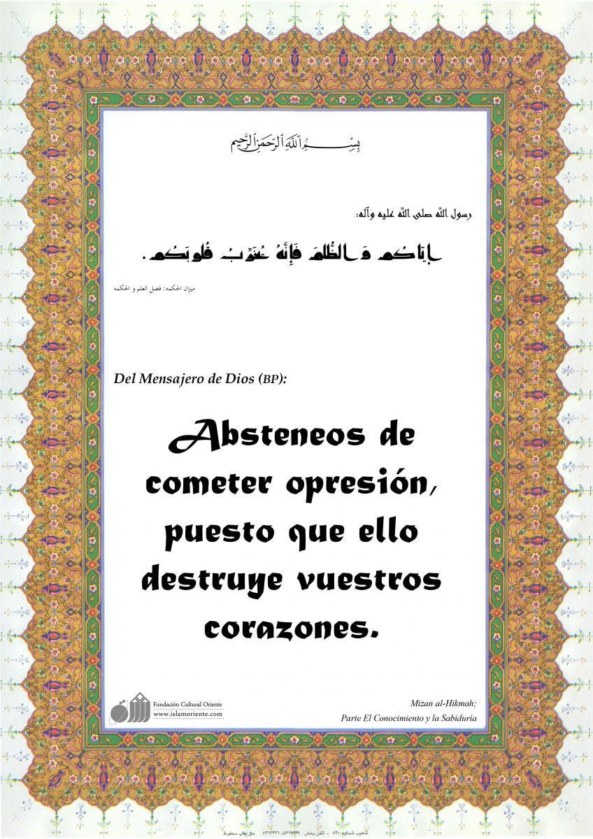 Los Velos del Conocimiento y la Sapiencia - 20. jpg