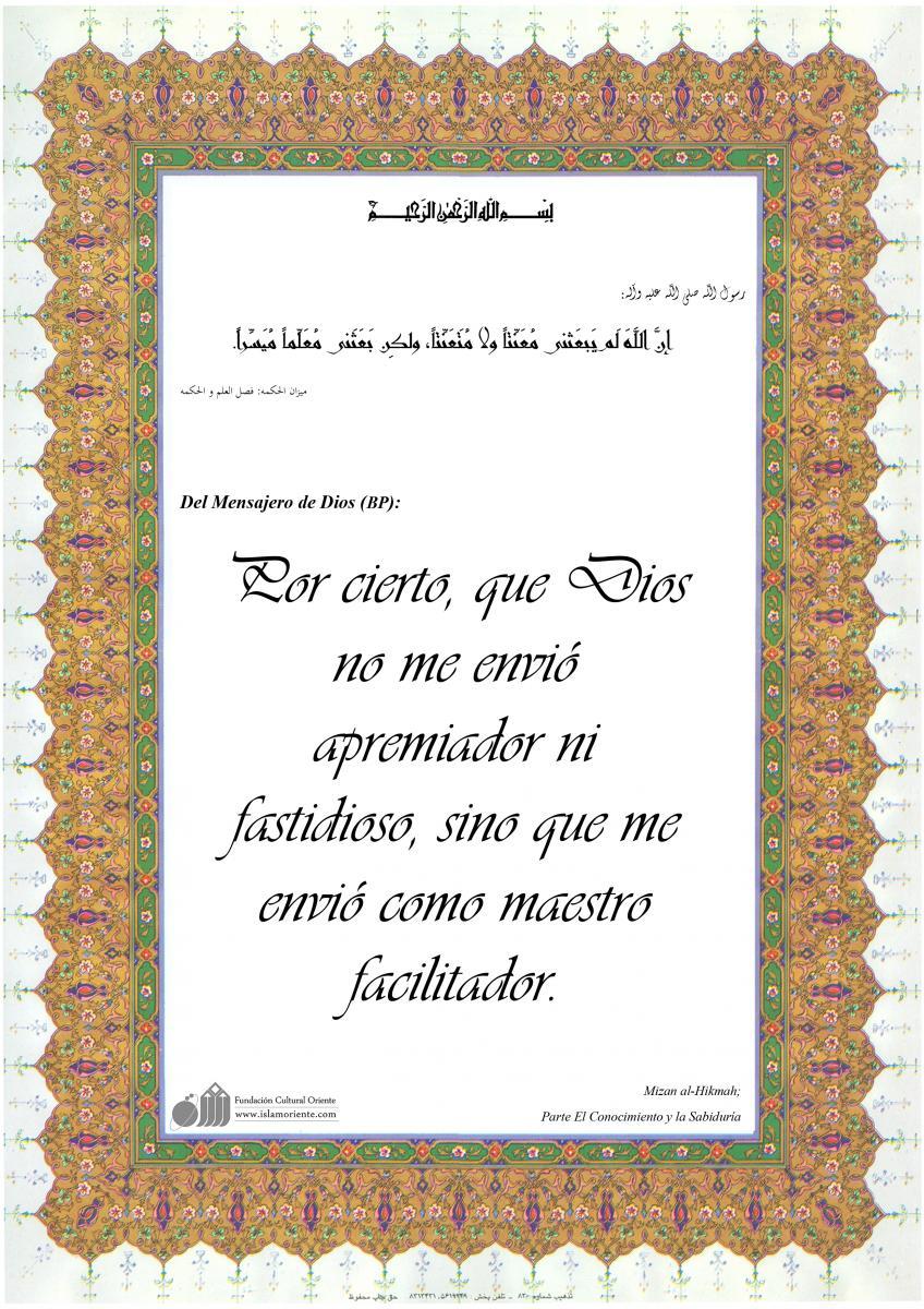 Los Modales en la Enseñanza - 8.jpg