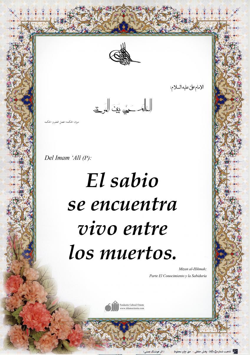 La Virtud del Sabio - 24.jpg