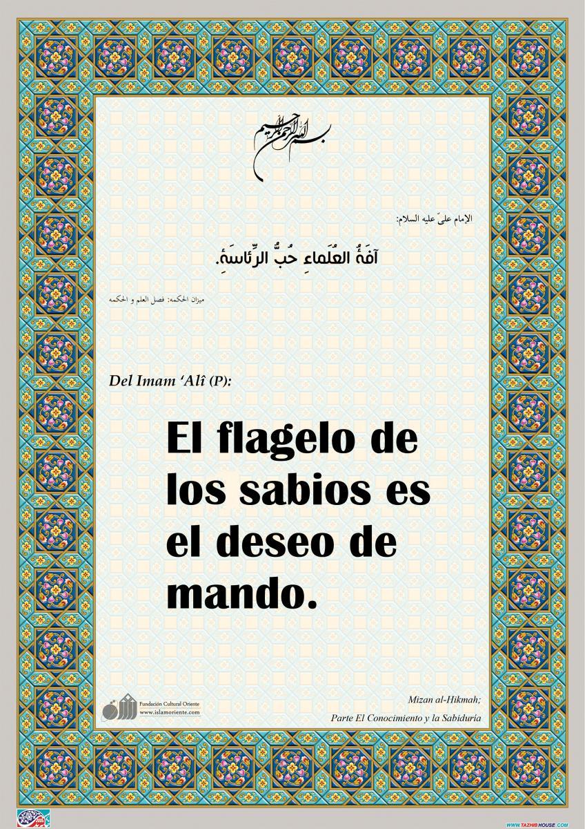 La Conducta del Sabio - 65.jpg
