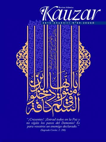 Revista islamica Kauzar N 69.jpg