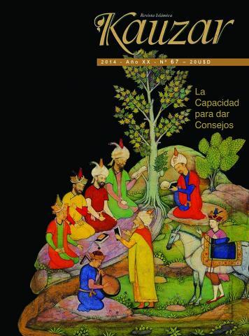 Revista islamica Kauzar Nº 67.jpg