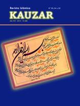 Revista Kauzar Nº 53,54,55