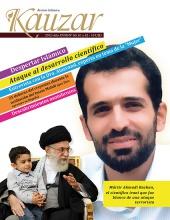 Revista islámica Kauzar Nº 60 ,61 y 62.jpg