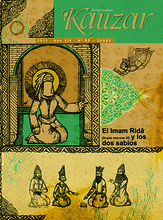 Revista islamica Kauzar Nº 65.jpg