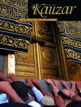 Revista islamica Kauzar Nº 66.jpg