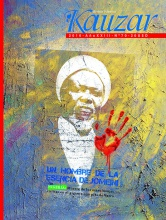 Revista islamica Kauzar Nº 70.jpg