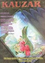 Revista Kauzar  Nº 30