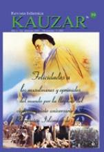 Revista Kauzar Nº 39